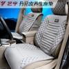 韩国进口丹尼皮系列汽车坐垫