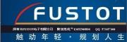 深圳市富士通天电子有限公司